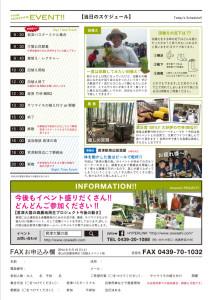 oowashi_times_0410